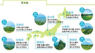 saisui_img1_1[1].jpg